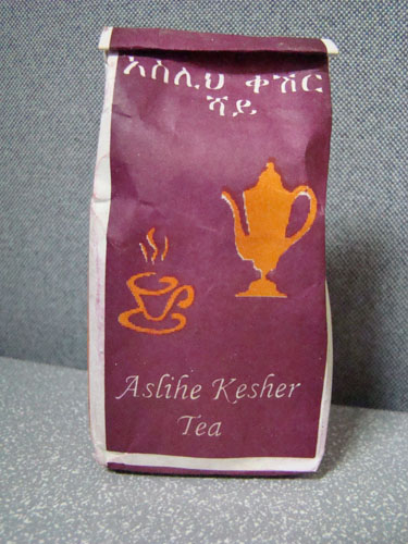 Aslihi Kesher Ginger Tea